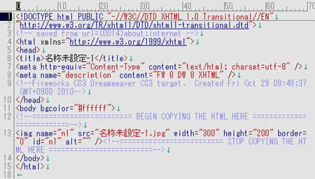 BEGIN COPYING THE HTML HEREのコメント
